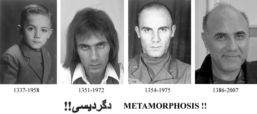 http://rasaaneh.com/wp-content/uploads/2010/12/Metamorphosis.jpg