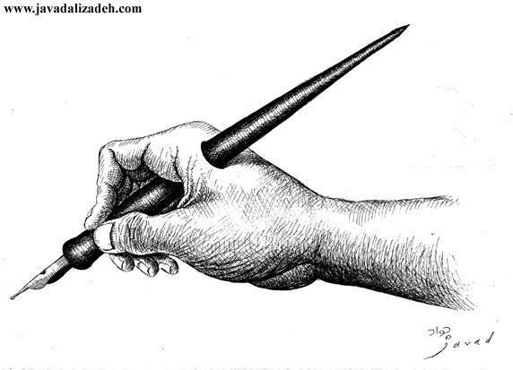 http://rasaaneh.com/wp-content/uploads/2010/12/penetraiting-pen.jpg