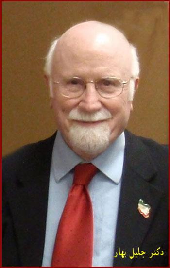 دکتر جلیل بهار