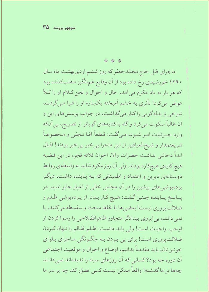ص 2- 35 copy
