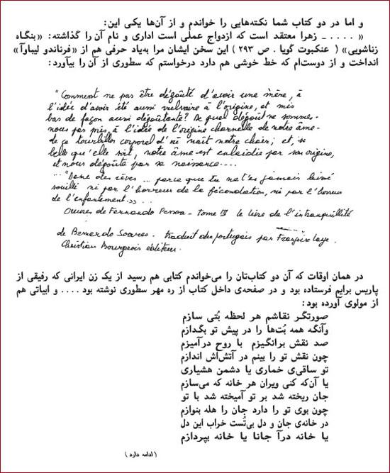 حرف های کترهای 15.