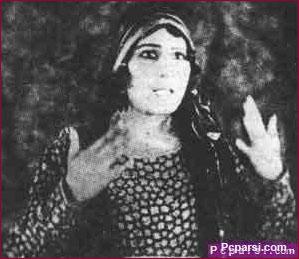 دختری از شیراز