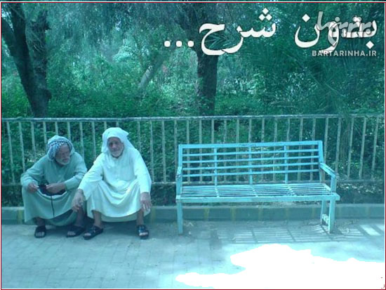 دو مرد عرب