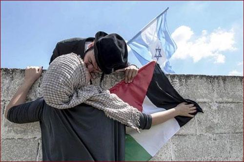 عرب و اسراِییلی