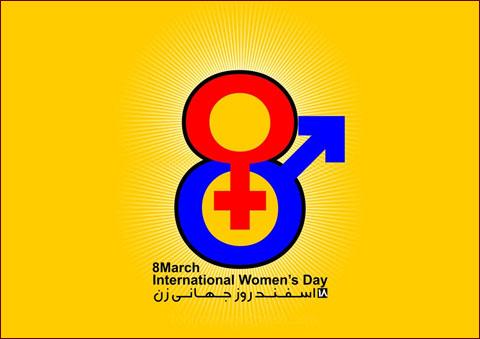 روز زنان