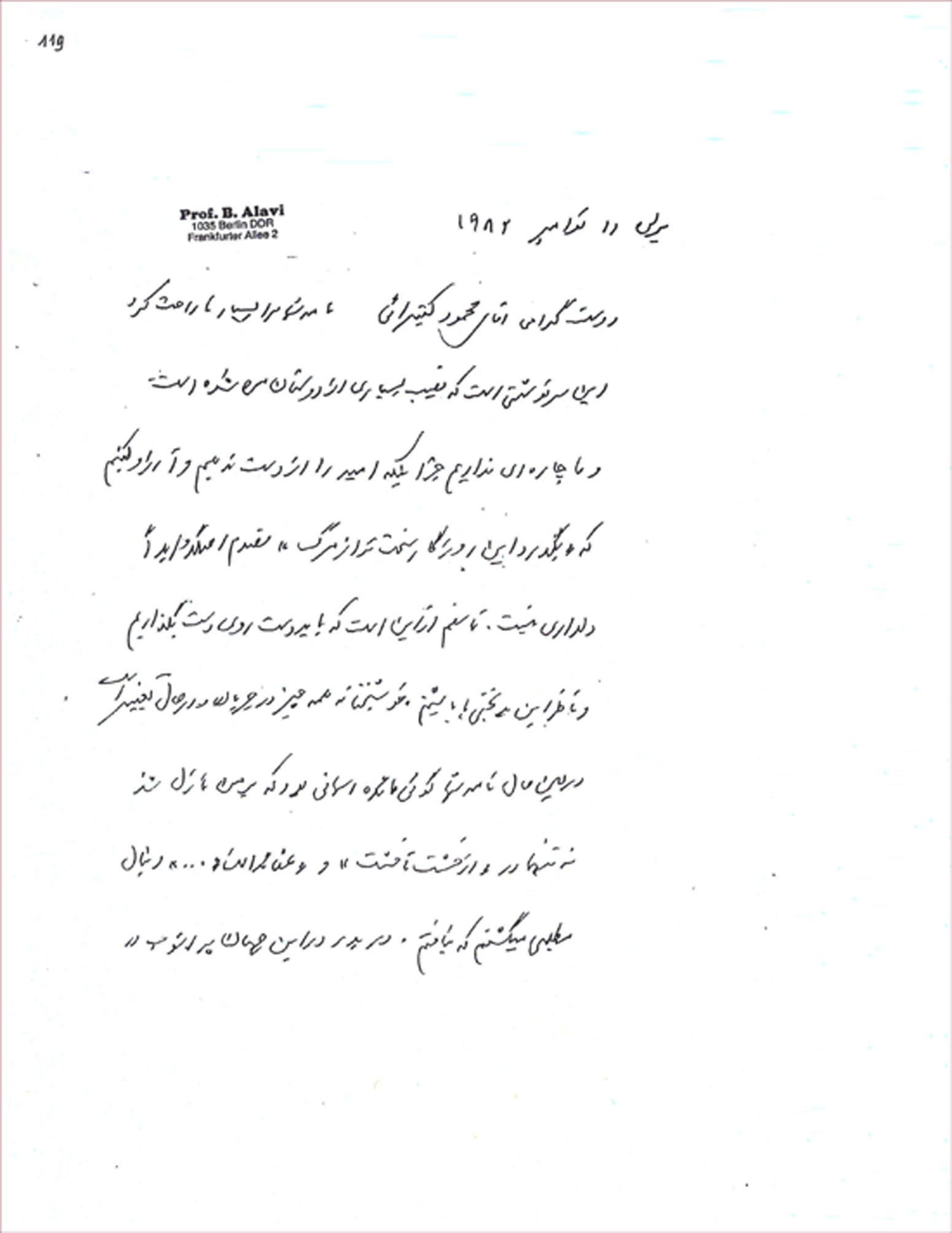 دستخط آقابزرگ علوی 1