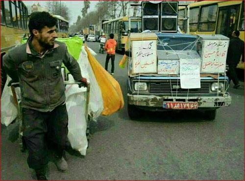 بارکش ایرانی