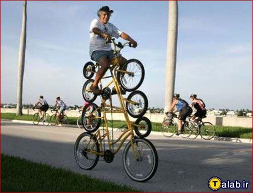 دوچرخه 5 طبقه