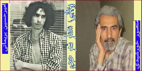 منصور خورشیدی امیرحسین بریمانی3