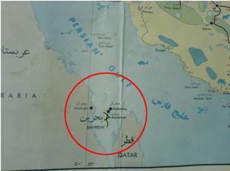 نقشهای چاپ شده در ایران به سال 1344 که در آن پهنۀ بحرین، بر خلاف کشورهای همسایه که با رنگ خاکستری مشخص شدهاند، به رنگ زرد، رنگی که خاک ایران را نشان میدهد، است